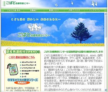 20110825kotoba.jpg
