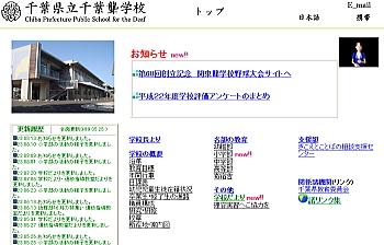 20110825chibar.jpg